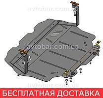 Защита двигателя Audi A-3 8P (2004-2012) Ауди А3 8Р
