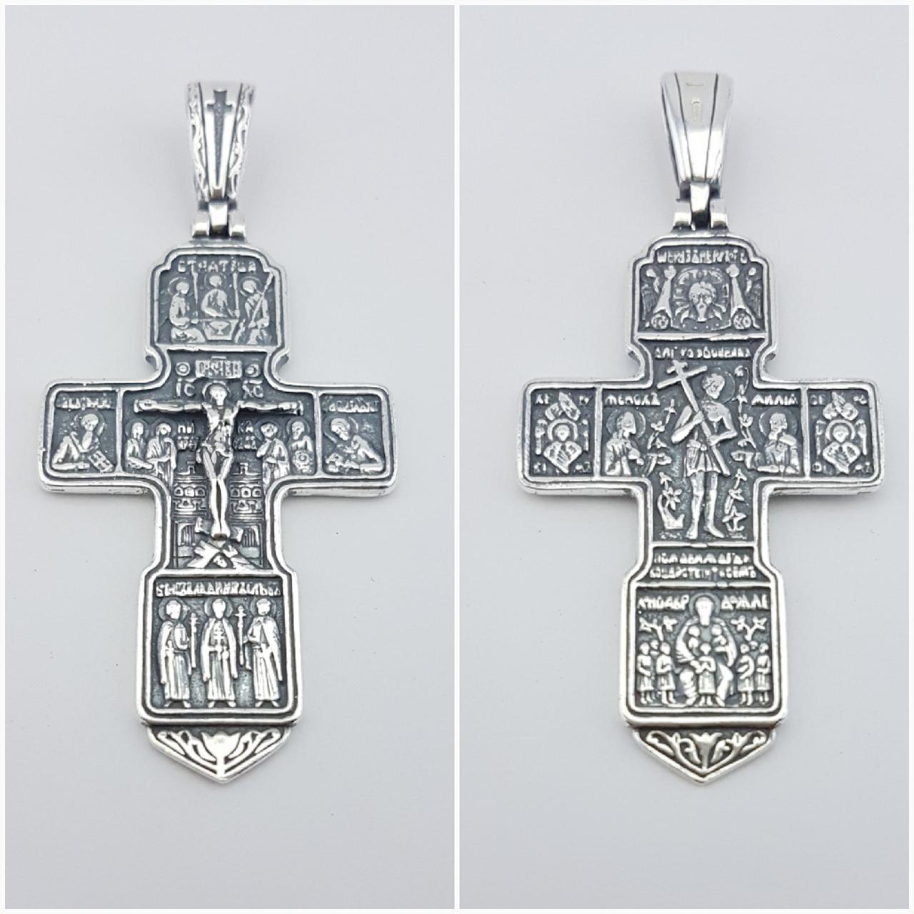 Серебряный Крест Арт. Кр 158