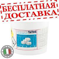 Хлор длительного действия OXIDAN TCA/T200E 20 кг, фото 1
