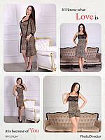 """Коллекция домашней одежды с леопардовым принтом  """"Lady"""""""