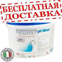 OXIDAN pH Minus 5 кг, фото 1