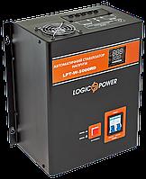Стабілізатор напруги Logicpower LPT-W-5000RD (3500 вт)