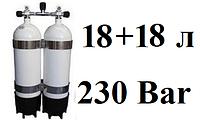 Дайверский баллон спарка Vitkovice; 18 + 18 л; 230 Bar