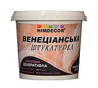 Декоративна ВЕНЕЦІАНСЬКА штукатурка СК-30 HIMDECOR