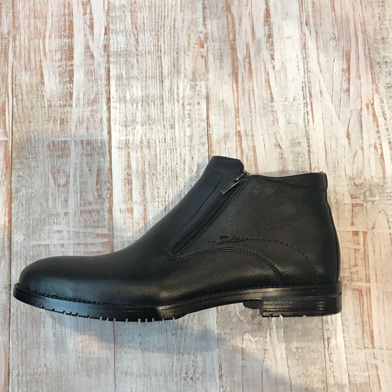 Зимние ботинки Stas 44-45 размер