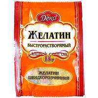 """Желатин харчовий(швидкорозчинний) """"ДЕКО"""" 15г(1*20/200)"""