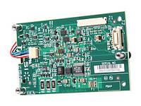 Батарея для контроллера BBU LSI LSI00161 MegaRAID LSIiBBU07 Battery Backup Unit for 8880EM2, 9260-xx and 9280-