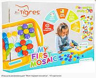 """Игрушка развивающая """"Моя первая мозайка"""", 10 картинок, в кор.32*43*6см.,TM Wader"""