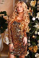 Женское красивое платье с паетками на подкладке цвет золотой