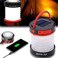 Thorfire солнечной LED кемпинг фонарь USB аккумуляторная свет на открытом воздухе Отдых Туризм