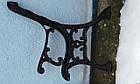 Боковина лавки садово-парковой чугунная с подлокотником № 21, фото 2