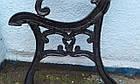 Боковина лавки садово-парковой чугунная с подлокотником № 21, фото 3