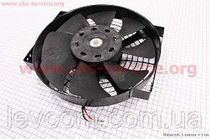 Вентилятор охлаждения цилиндра