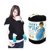 Мама эластичный хлопок новорожденных плечи рюкзак прочный цвет ребенка Wrap Перевозчик младенческой держать стропы пояс