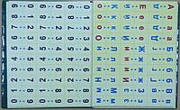 Касса букв, слогов, цифр и счетного материала, А5