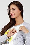 Свитшот для беременных и кормящих BLINK DEER ВЗРОСЛЫЙ 50 размер, фото 4
