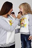 Свитшот для беременных и кормящих BLINK DEER ВЗРОСЛЫЙ 50 размер, фото 2