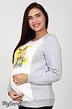 Свитшот для беременных и кормящих BLINK DEER ВЗРОСЛЫЙ 50 размер, фото 3