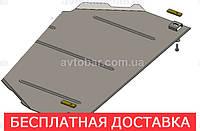 Защита КПП Chevrolet Niva (c 2002--) Шевроле Нива