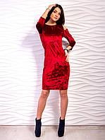 Нарядное платье из велюра с открытыми плечами р.42-48 VM2134-1