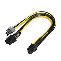 6-контактный видеокарта кабель для ехр GDC зверь ноутбука внешнего независимого док видеокарты