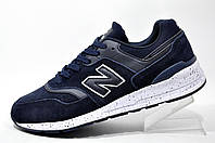 Мужские кроссовки New Balance 997 Classic, White\Dark Blue