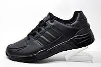 Кроссовки для тренировок Adidas Equipment Torsion, Black
