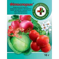 Биофунгицид Фитоспорин 10 г