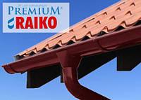 Водосточная металлическая система / водосток / водостоки Raiko Premium.