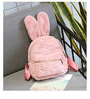 Рюкзак с ушками плюшевый, розовый 207-25