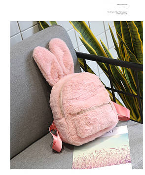 Рюкзак с ушками плюшевый, розовый 207-25, фото 2
