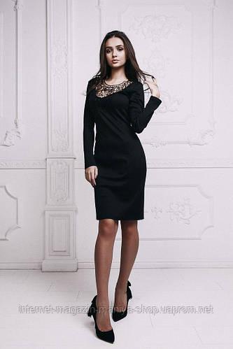 8659ecaa4db Платье женское 01531 кружево (деми) - купить по лучшей цене в Одессе от  компании
