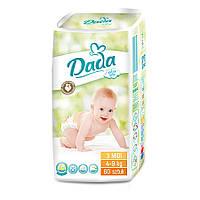 Подгузники Dada Extra Soft 3 midi (4-9 кг) 60 шт  (салатовая упаковка)