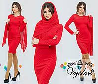 Женское стильное  платье-футляр с шалью