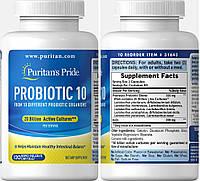 Puritan's Pride, Пробиотики, 10 млрд, 120 капсул