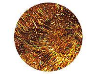 Мішура пухн. L=2,4м d=100мм золота з гологр. 5шт ТМЯБЛОНСКИЙ