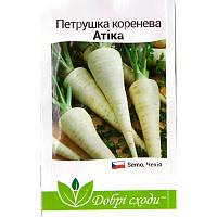 Петрушка коренева Атіка (1 г) - Semo
