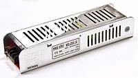 Блок питания 200W 12V для LED ленты 16,5А MS-200-12