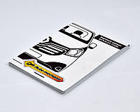 """Блокнот """"Бортовой журнал Renault Trafic"""" на Renault Trafic III  — Auto-Mechanic (Фирменные) - NRT3"""
