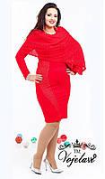 Женское стильное  платье-футляр с шалью батал