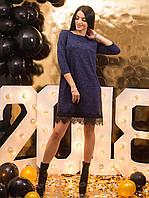 Стильное  женское платье  с кружевом  (44-т-синие), доставка по Украине