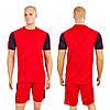 Футбольная форма Height CO-1014-R
