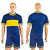 Футбольная форма Two colors CO-1503-B