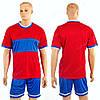 Футбольная форма Two colors CO-1503-R
