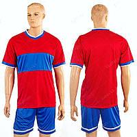 Футбольная форма Two colors CO-1503-R, фото 1