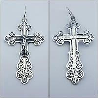 Серебряный Крест Арт. Кр 173
