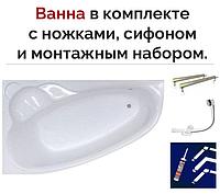 Акриловая асимметричная ванна Koller Pool Nadine 170х100 L с сифоном, ножками и монтажным набором