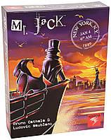 Настольная игра Mr. Jack in New York (Мистер Джек в Нью-Йорке)