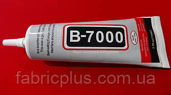 "Клей  универс.  '' Suxun ""  B-7000 ( 110 мл)"