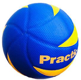 М'яч волейбольний Practic Official